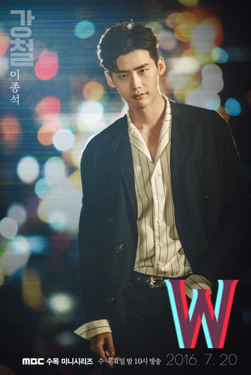 W_TwoWorlds_Poster_LeeJongSuk